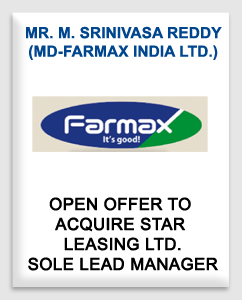 Farmax India Limited